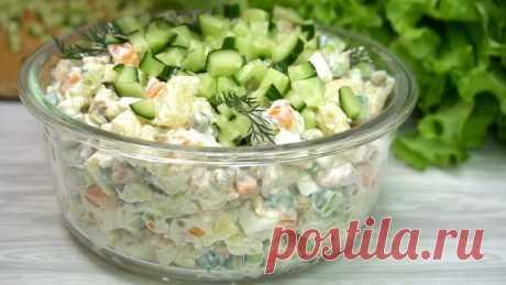 Хотите удивить всех салатом Оливье, тогда Вам сюда! На Новогодний стол готовлю только так!