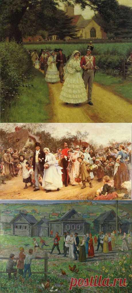 Свадебное шествие.