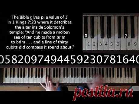 """Число""""Пи"""" на пианино"""