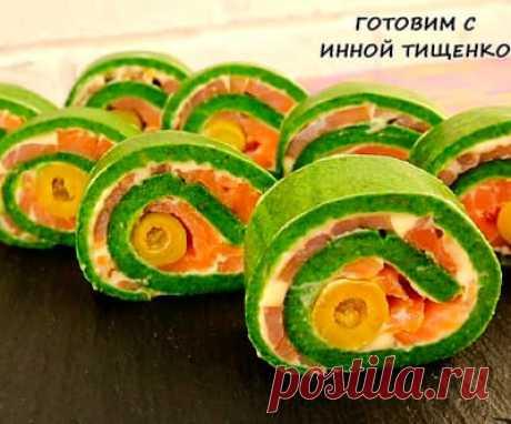 Рулет со шпинатом и красной рыбой Если вы не знаете, что приготовить на праздничный стол, тогда вы попали по адресу. Предлагаю Вам приготовить вкусный и оригинальный закусочный рулет со шпината и красной рыбы.