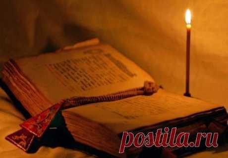 Молитва, мгновенно избавляющая от всех проклятий | Женская страничка