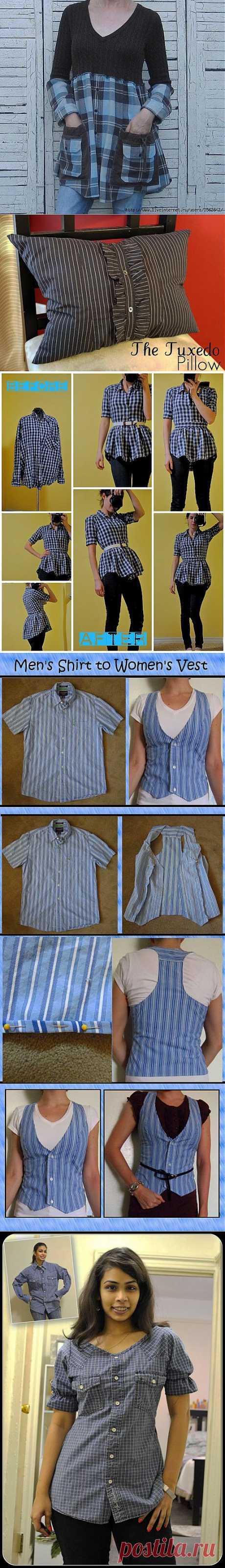 Творческий подход к мужской рубашке..