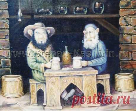 El sitio oficial de Stepán Kashirina — los hombrecillos De cerveza