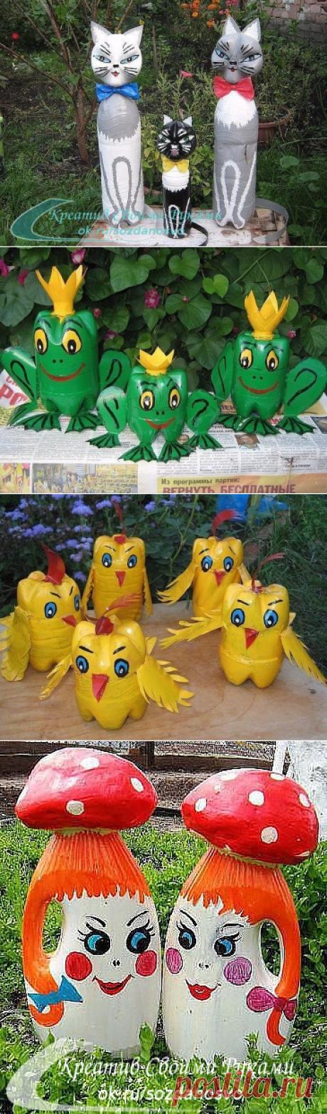Los artículos creativos de las botellas de plástico para la decoración del patio o la casa de campo.