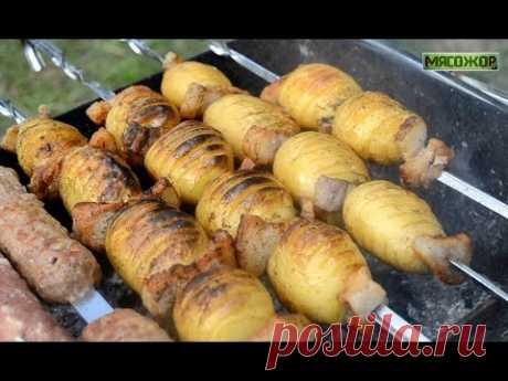 Шашлык из картошки с салом на мангале. МЯСОЖОР #149