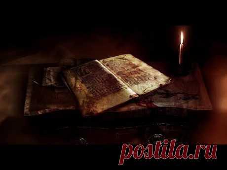 БИБЛИЯ   РАЗБЕРЕМ  ЧАСТЬ II