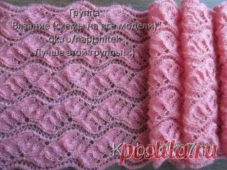 Palatine from a mohair