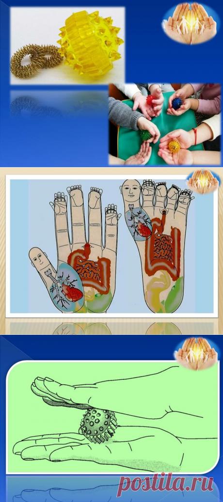 Как шарик Су-джок помог «включить» речь ребенка. Пример из моей практики | Семейный психолог | Яндекс Дзен