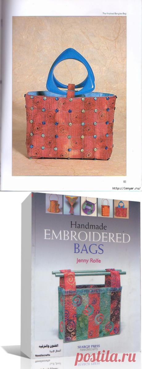 Стёганые сумки своими руками