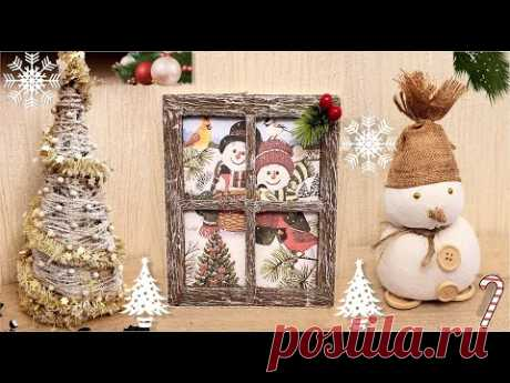 DIY/3 Very Easy Christmas Ideas/New Year Decoration/Christmas crafts