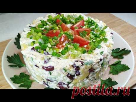 Приготовьте этот ПРОСТОЙ САЛАТ. Он очень вкусный! Универсальный салат для любого стола - YouTube
