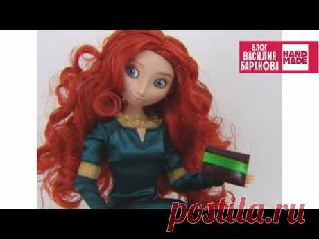 Как сделать кошелёк для куклы 👛 / ПОДЕЛКА / СВОИМИ РУКАМИ / DIY / HANDMADE