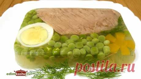 Заливное из Говядины с зеленым горошком - вкусное, красивое мясное блюдо, которое отлично подходит для праздничного стола. Кроме мяса в заливном используются: морковь, яйца, зеленый горошек, зелень и говяжий бульон. В качестве загустителя - агар-агар. Его можно заменить желатином.  #мясноезаливное#заливныеблюда#заливноесговядиной#говяжьезаливное #заливноенаагаре#кулинарныйканал#простыерецепты#здоровоепитание #натальягорбачева#видеорецепты#ппрецепты