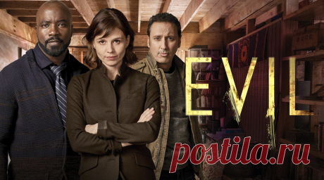 Зло 2 сезон (2020): дата выхода сериала, трейлер, фото, видео