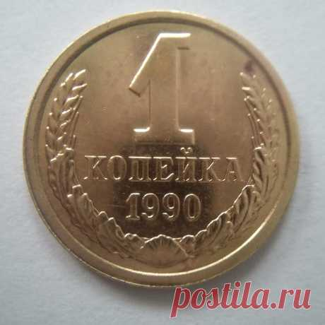 ALGAL - Чистка бронзовых и латунных монет мыльным раствором.