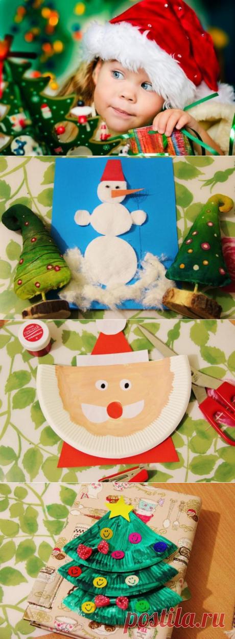 Новогодние поделки для самых маленьких: творим вместе с детьми