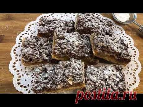 Кара-кум | Կարակում | Apricot Tart Cake