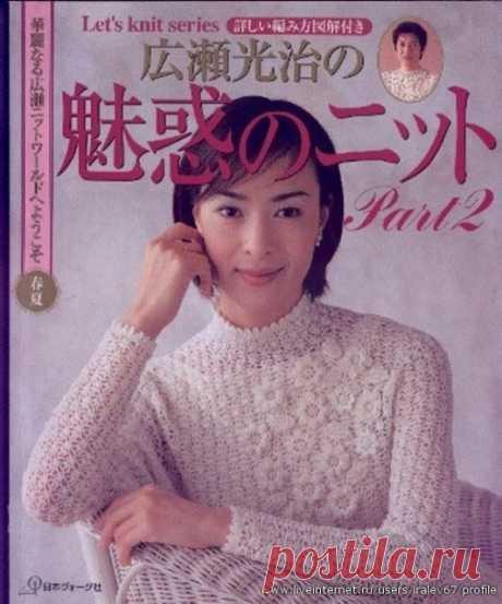 Узоры из книги японского автора  Часть 6