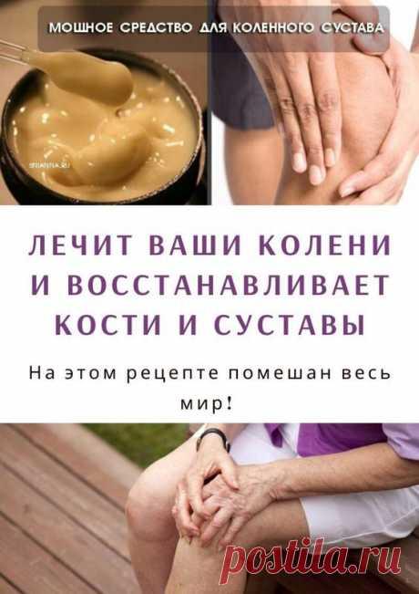 Помогут свечи, нафталин и керосин Зимой часто можно услышать жалобы на суставы: у кого-то «крутит» колени, у других — руки или болит спина. У суставных болей может быть множество причин, но лидирующее место среди них занимает артроз. Это заболевание в первую очередь поражает хрящ, который в здоровом организме выполняет функцию амортизатора. При артрозе хрящ постепенно теряет упругость. Он растрескивается и истончается