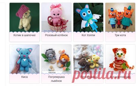 Котики крючком - 118 бесплатных схем и описаний игрушек амигуруми