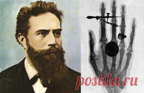 Открытие «рентгеновских лучей» — Интересные факты