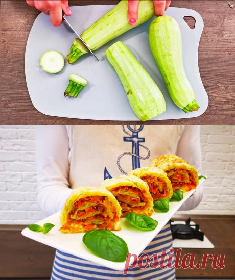 Рецепт нового и очень вкусного блюда из кабачков, которое можно подавать даже на праздник