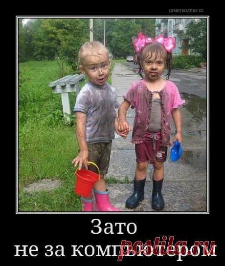 Vasya Petrov: Весёлые картинки #20