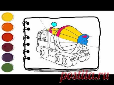 💎 Concrete Mixer Truck Coloring   | Coloring Pages For Kids | Kids drawing easy - YouTube