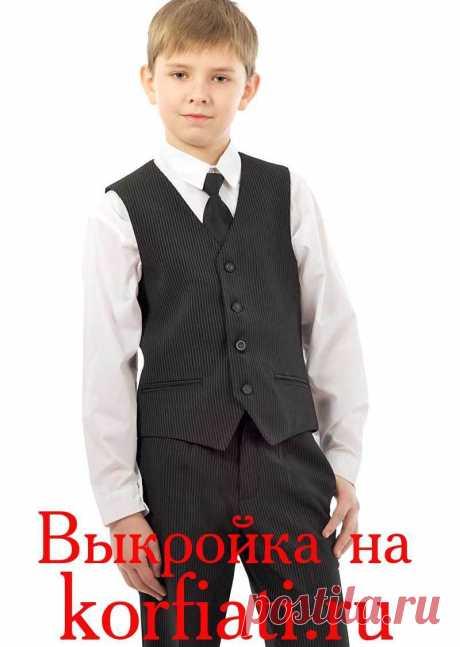 Предлагаем вам сшить этот классический жилет для мальчика, который станет прекрасным комби-партнером к брюкам и белой рубашке, и сможет с легкостью заменить пиджак в начале осени, когда еще совсем тепло. Выкройка жилета для мальчика моделируется по Выкройке-основе рубашки  Выкройка жилета для мальчика