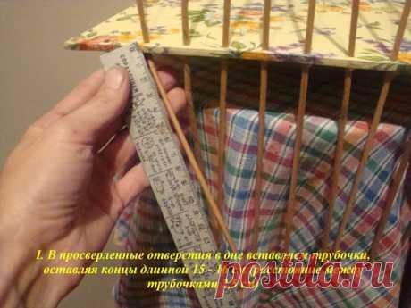 Начало плетения с картонным дном.. Обсуждение на Блоги на Труде