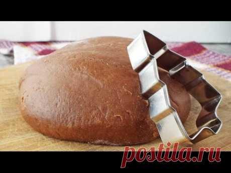 Пряничный домик: готовим пряничное тесто с жжёнкой и мёдом. Часть 1