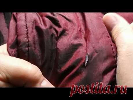 Как починить куртку (зашить, заделать дырку). Лайфхак