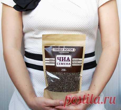 Семена чиа — польза и вред, рецепты приготовления суперфуда