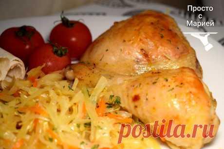 Капусту не тушу и не жарю: готовлю вместе с окорочками и получаю вкусное нежирное блюдо | Просто с Марией | Яндекс Дзен