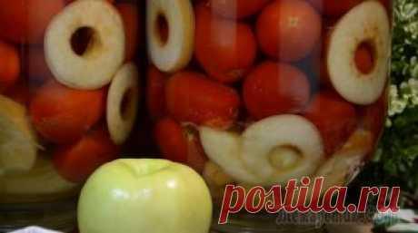 Помидоры с яблоками на зиму без уксуса и без лимонки. Можно давать даже детям