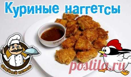 Наггетсы куриные в домашних условиях на сковороде - рецепты приготовления