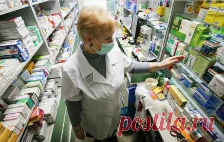 Кто имеет право на бесплатные лекарства? | Алексей Демидов