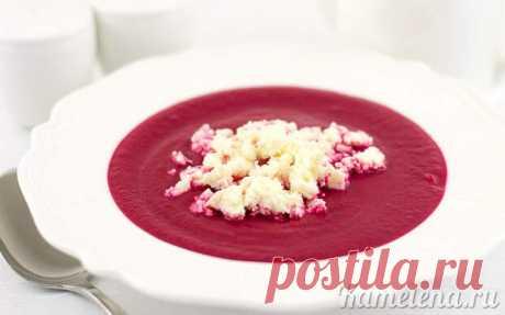 Суп-пюре из свеклы - Вкусно с Любовью - медиаплатформа МирТесен Вкусно, просто и полезно. Ингредиенты: 400 г готовой свеклы 200 г кисло-сладких яблок 200 г картофеля 150 г лука 50 г сливок или сливочного сыра 1 ст. л. натурального уксуса специи по вкусу (у меня сухой чеснок, имбирь, укроп) соль, перец Для подачи: сыр на выбор - фета, твердая моцарелла,