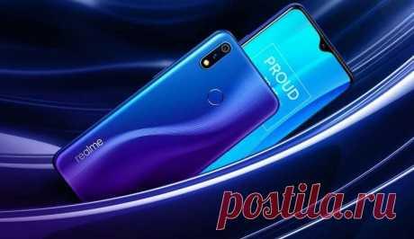 Обзор смартфона Realme Koi: описание модели | Обзоры телефонов и аксессуаров | Яндекс Дзен