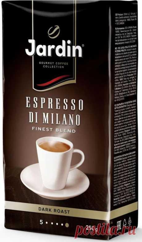 """Кофе Jardin """"Espresso di Milano"""", молотый, 250 гр купить по низким ценам в интернет-магазине Tea.Ru с доставкой по РФ"""