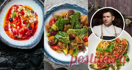 Три рецепта Виктора Титова Салат с хрустящим баклажаном, цукини с соусом кимчи и морковный торт на новый лад