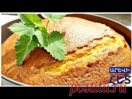 #ԲԻՍԿՎԻՏ  # հեշտ  արագ և համեղ ։Самый лучший рецепт бисквита!The best biscuit recipe