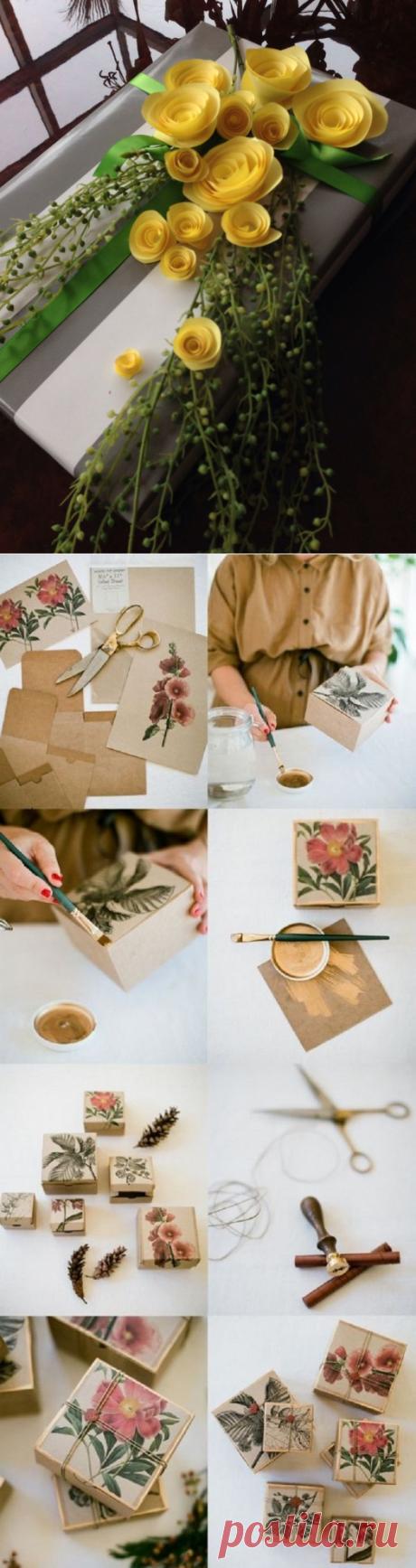 Прелестные идеи для упаковки подарков!