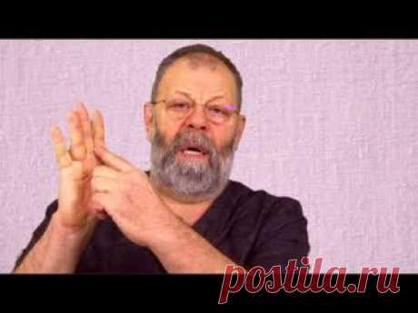 Комплекс «Антиспазм»   Клиника доктора Картавенко