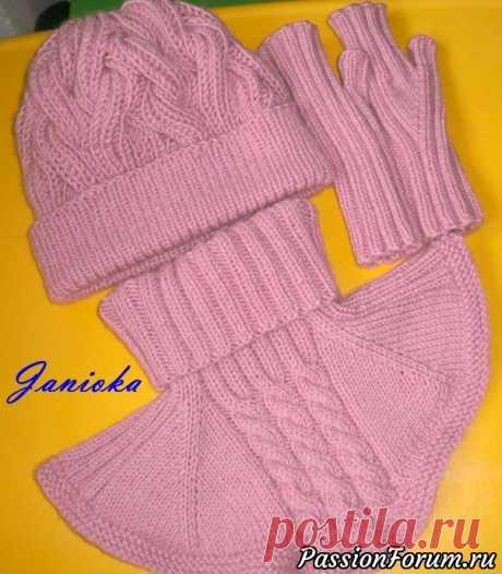 Комплект шапка, снуд и митенки спицами... - запись пользователя Janioka (Яна) в сообществе Вязание спицами в категории Вязание для женщин спицами. Схемы вязания спицами