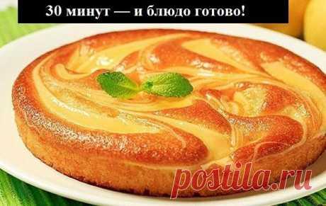 Идеальный десерт для тех, кто обожает сладкое и не любит заморачиваться с готовкой — Вкусно!
