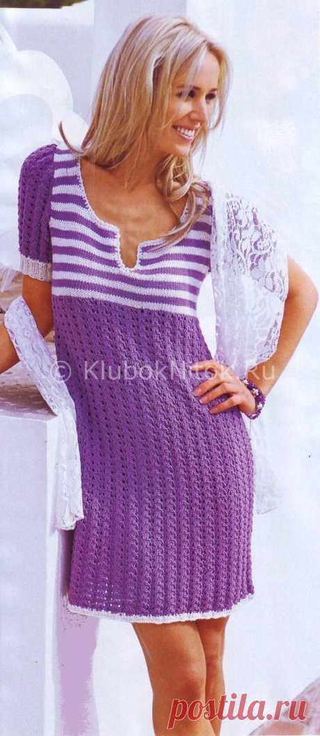Сиреневое платье в полоску | Вязание для женщин | Вязание спицами и крючком. Схемы вязания.