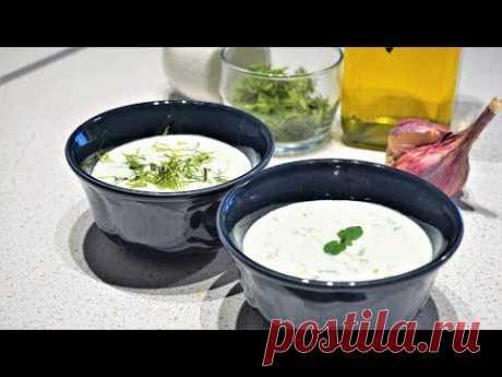 ДЖАДЖИК /Дзадзики, Цацики/ Соус из йогура и огурца / Турецкая кухня
