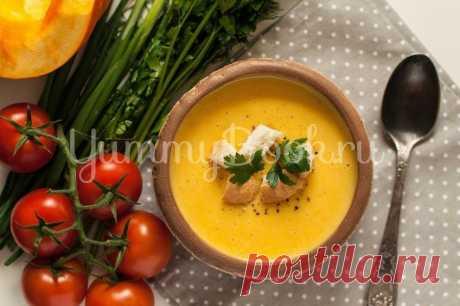 Тыквенный суп-пюре с сыром, рецепт с фото пошагово | Первые блюда Тыквенный суп-пюре с сыром - как приготовить быстро, просто и вкусно в домашних условиях. Пошаговый рецепт с фотографиями, подробным описанием и ингредиентами.