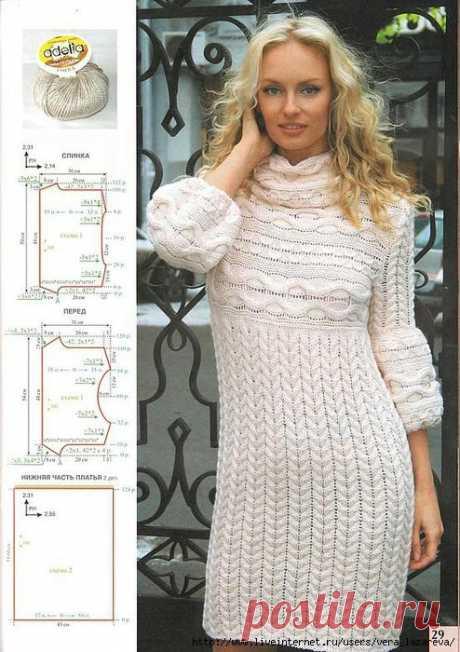 белое платье с аранами.